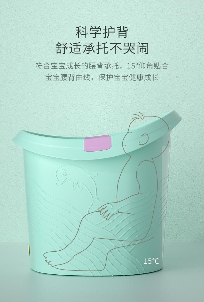 贝喜儿童浴桶宝宝泡澡婴幼儿洗澡盆家用可坐躺加厚大号小孩沐浴桶详细照片