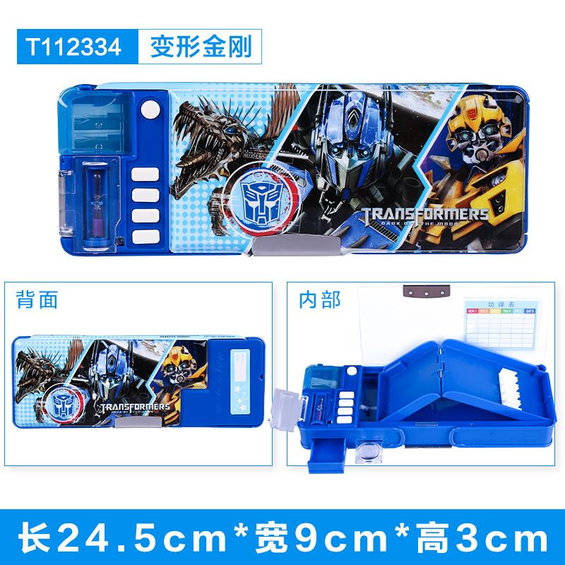 Цвет: 334 темно-синий многофункциональный (трансформаторы)