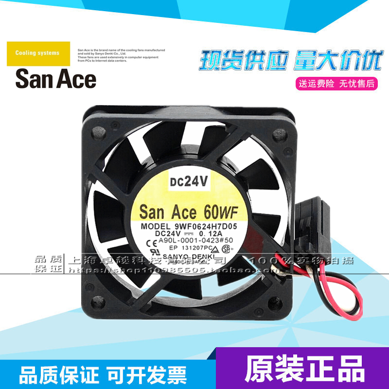 9WF0624H7D05 A90L-0001-0423#50 For Sanyo 60WF For Fanuc special Fan