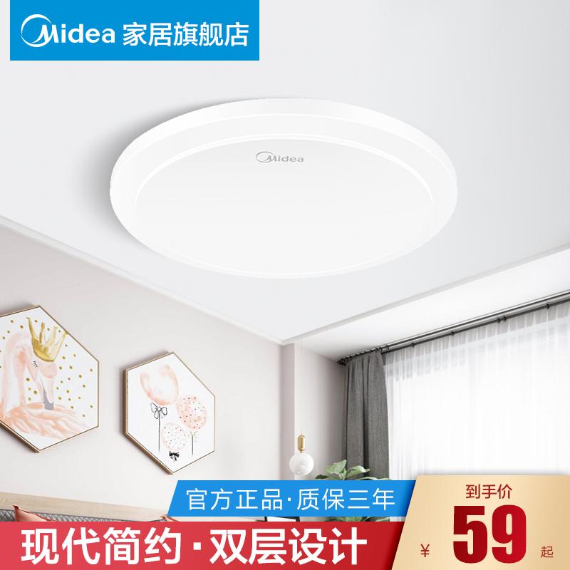Красивая потолок лампа светодиодная спальня лампа современная простая круглая комната лампа дома атмосферный светильник небольшой солнечный свет