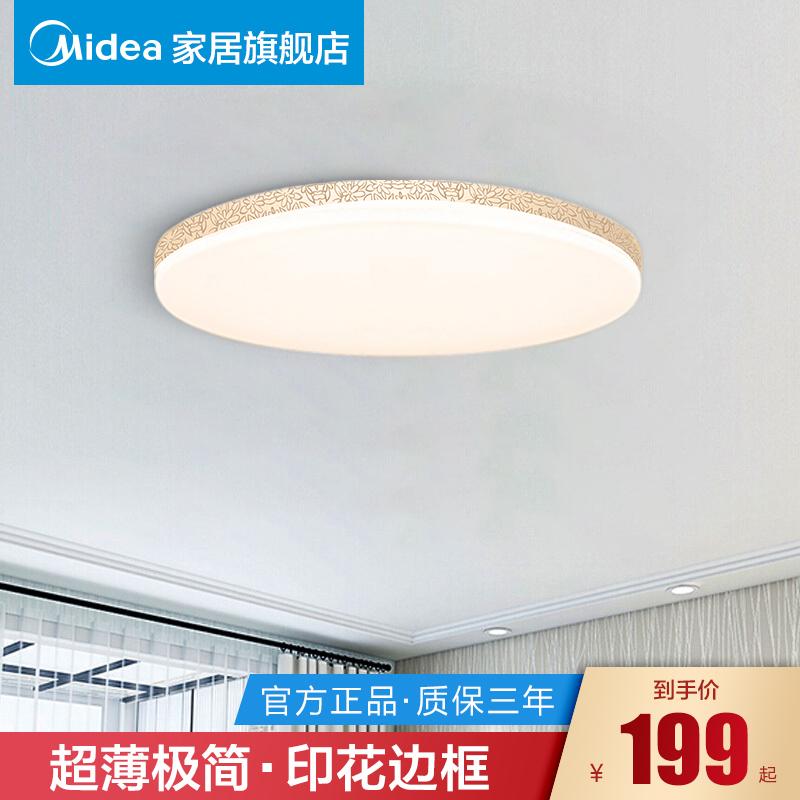 Красивая светодиодная интеллектуальная потолок лампа простой современный атмосферный свет спальни 2021 новый ультратонкий домашний светильник
