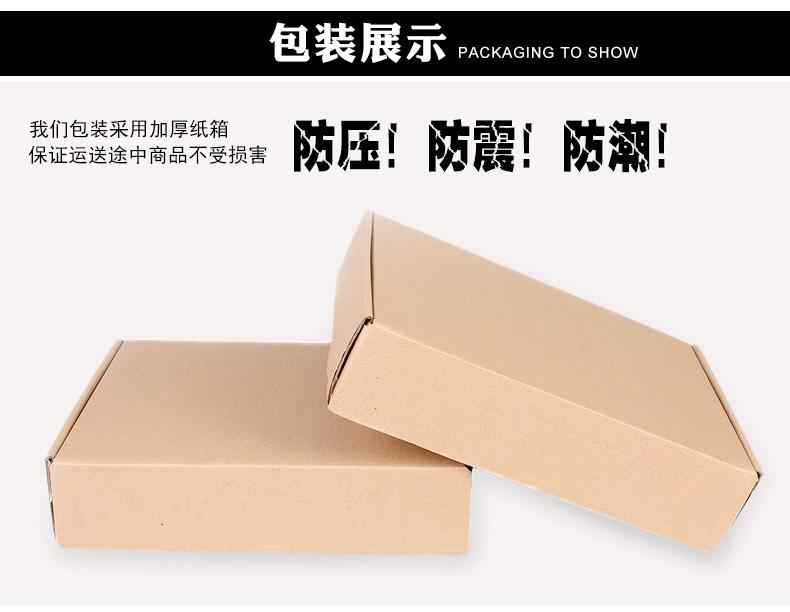 改字体之后的包装展示.jpg