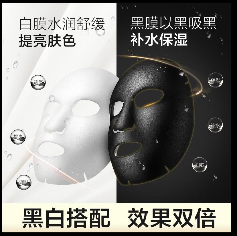 Маска лист увлажняющий ремонт уменьшить поры по уходу за кожей мужчин и женщин установить счетчики официальный сайт флагманский магазин, подлинный