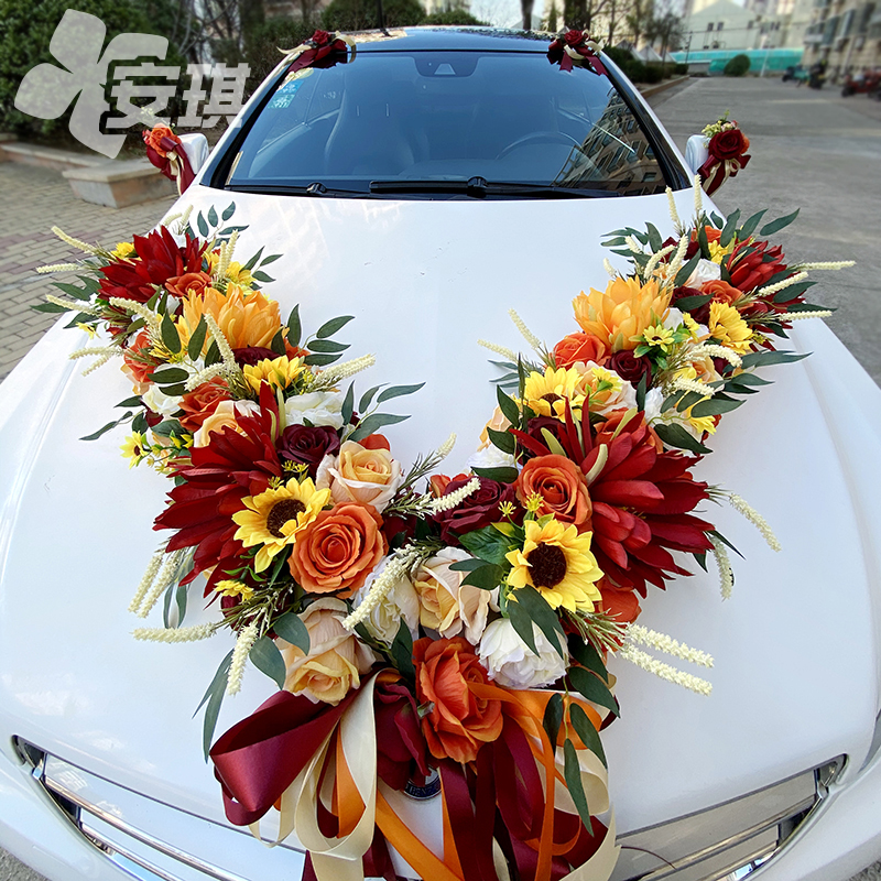 Red orange main wedding car front decoration Mori department big V wedding ceremony vice team full set of creative Chinese wedding