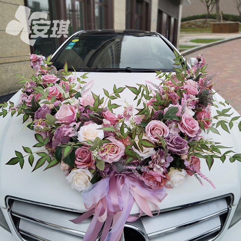 Wedding ceremony Main wedding car front decoration set Flower simulation encryption V-shaped float arrangement Multi-color selection can be customized wedding