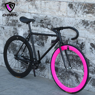 Dead fly bicycle male and female style adult learning life fly reverse brake bicycle solid tire racing road bike 26 inch