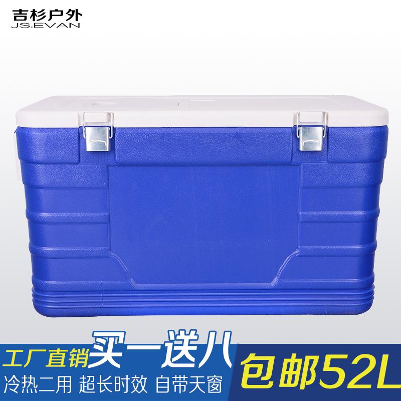 海钓箱 钓箱 保温箱 冷藏箱 WOTION/华盛46L HS710 带天窗 大容量