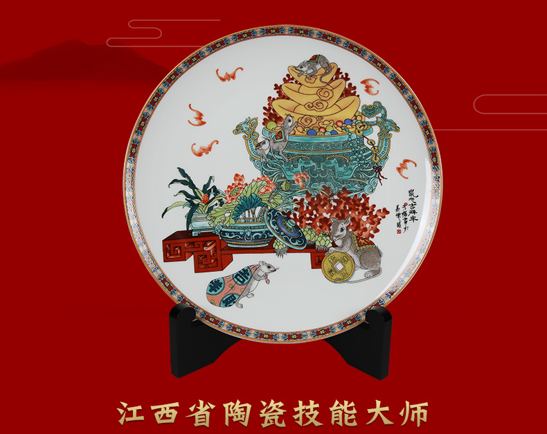 Jingdezhen ceramic zodiac mouse gift to send friends wishing household adornment furnishing articles would sit plate process