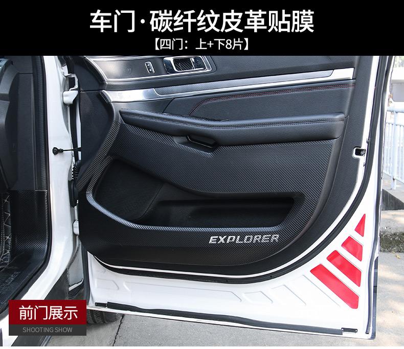 Miếng dán chống trầy bậc cửa và cốp xe Ford Explorer 2013 - 2019 - ảnh 9