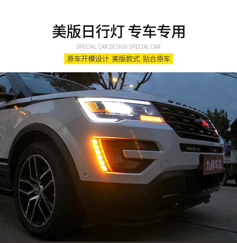 Độ đèn led ngày  tích hợp  đèn báo rẽ xe Ford Explorer 2016 - 2019 - ảnh 8