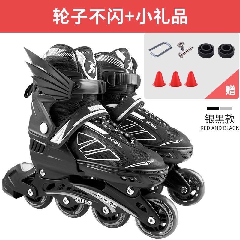 【小霸龙】成人儿童直排溜冰鞋