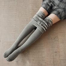 【姿梵娜】秋冬竖条打底裤紧身显瘦棉裤袜