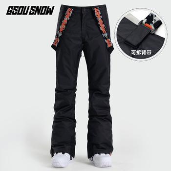 Штаны лыжные,  GS тонкий катание на лыжах брюки женские для предотвращения ветровой охрана водных ресурсов теплый снег брюки катание на лыжах одежда шпон двойная плита снег брюки нагрудник брюки, цена 4045 руб