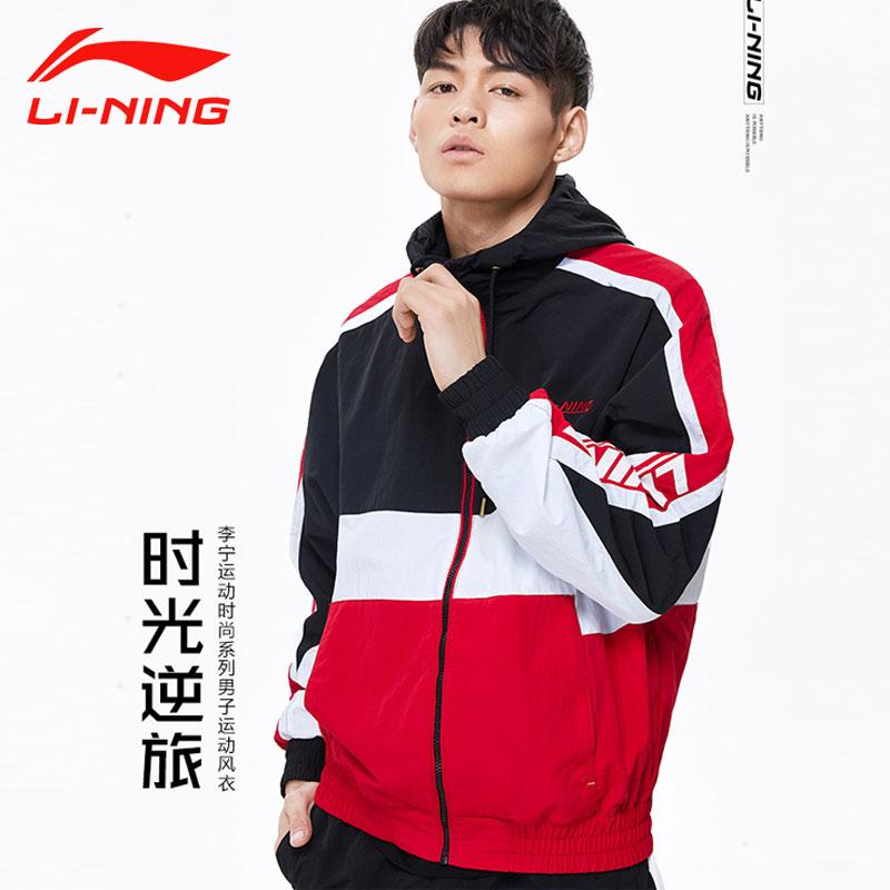 中国李宁外套时尚男潮2019冬季新款a外套棉服百搭v外套嘻哈AJMP017