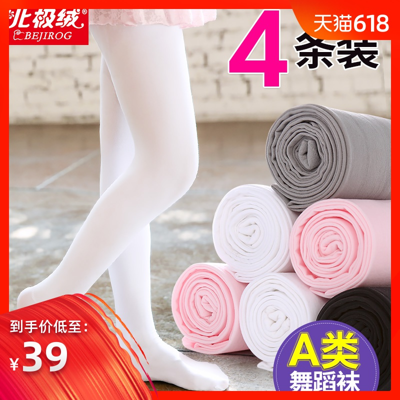 Children's jumpsuits spring and autumn white stockings thin girls leggings summer practice work dance socks dance socks