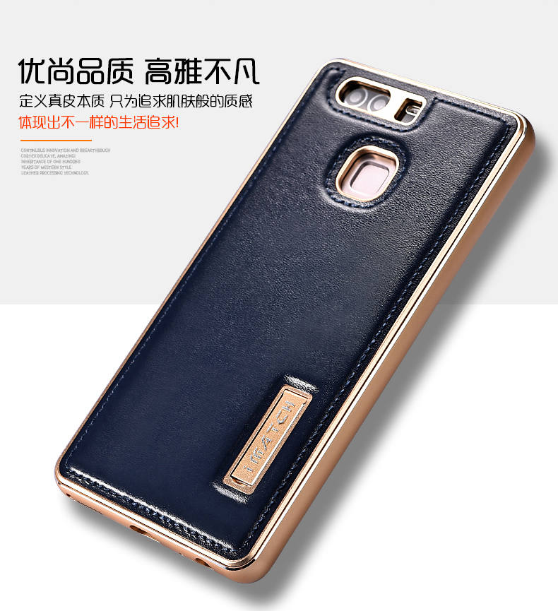 iMatch Luxury Aluminum Metal Bumper Premium Genuine Leather Back Cover Case for Huawei P9 Plus & Huawei P9