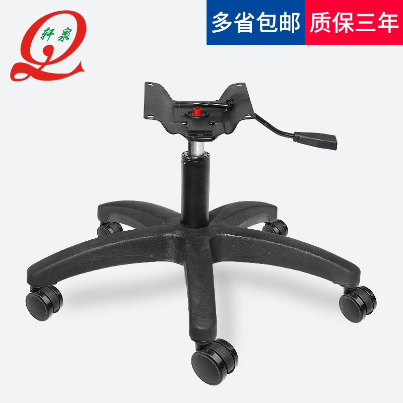Usd 77 98 Xuanquan Office Chair