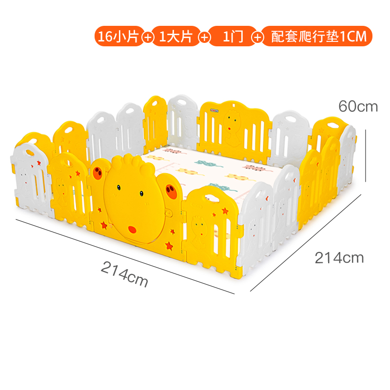 Fence 16+2 (about 214cm*214cm) + Crawling Mat [customized Set] Larger Space
