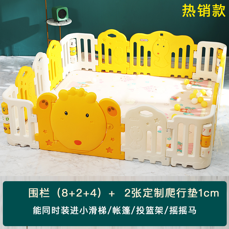 Fence 8+2+4  (about 200cm*200cm) + Crawling Mat [customized One Set] More Space