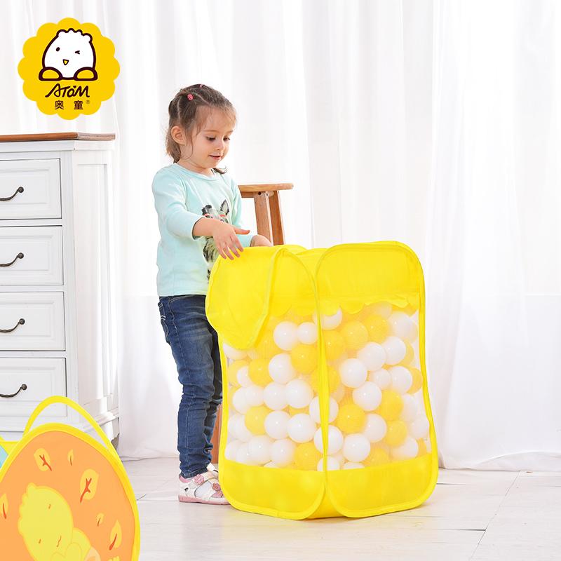 奥童新品乖乖鹿儿童玩具海洋球收纳筐 幼儿宝宝书架波波球收纳袋