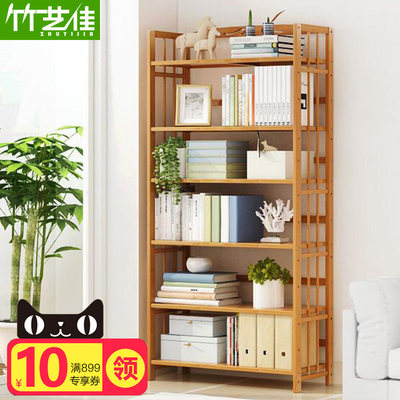 Bookcase bookshelf Easy Student Creative Sheets Table Player combination modern minimalist children's small shelf floor floor