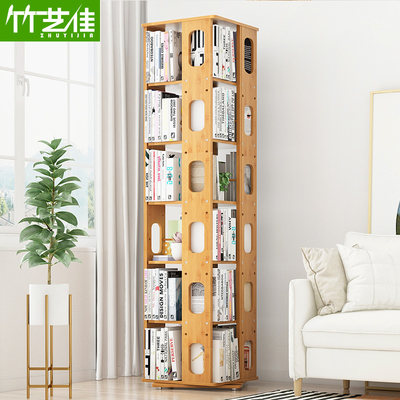 Rotating simple book racks simple modern solid wood floor table top living room children student small book cabinet
