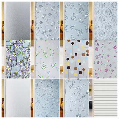 Glass sticker frosted window light translucent opaque bathroom toilet anti-glare anti-peep shading window sticker