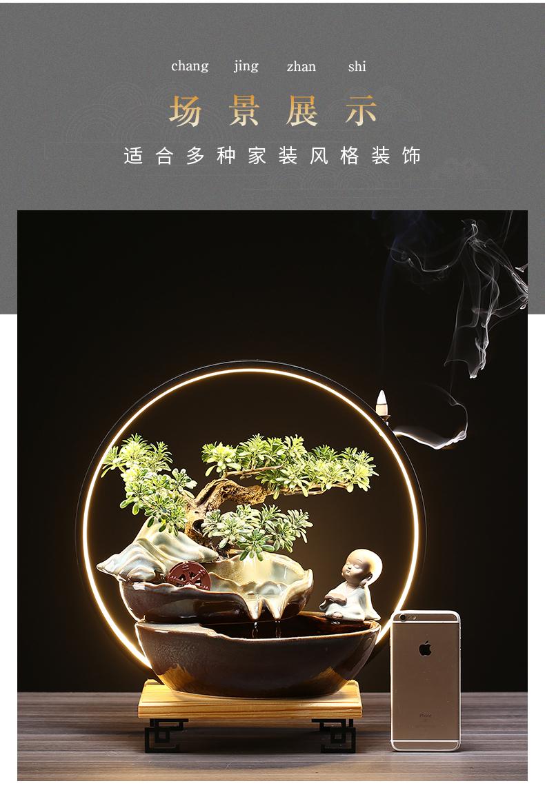 陶瓷流水摆件中式客厅装饰办公室桌面招财摆件开业乔迁礼品循环水