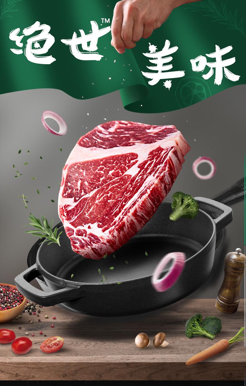 原肉整切,澳洲進口:絕世 西冷菲力牛排套餐 10片/1000g 拍2件128元包郵 買手黨-買手聚集的地方