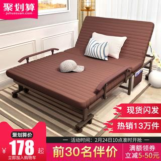Шезлонги,  Сложить лист людская кровать домой полдень остальные кровать двуспальная кровать офис комната шезлонг вздремнуть кровать для взрослых 1.2 метр легко кровать, цена 2049 руб