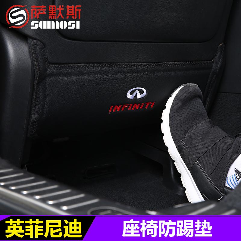 Infiniti противо удар подушка Q50L сиденье противо удар подушка Q70LQX50QX60 после специального сиденье защищать подушка защита подушка