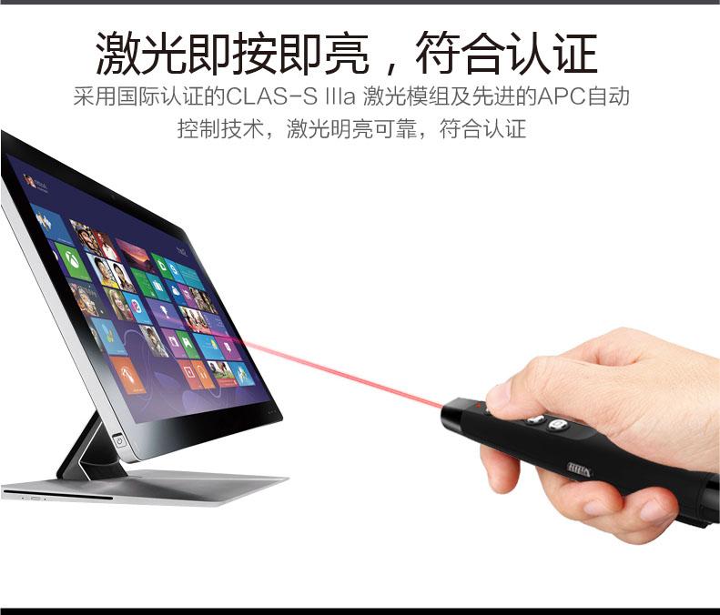 翻页笔激光投影笔演示器电子教鞭多媒体教学遥控笔详细照片