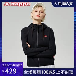 Kappa Kappa 20 autumn new product knitted jacket women's sports sweater casual long-sleeved open-body hoodie K0A62MK46
