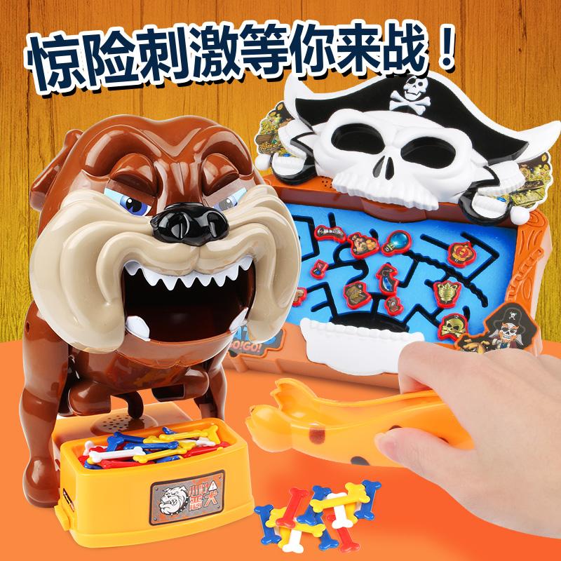 抖音玩具狗同款小心恶犬狗偷骨头咬人玩具夹骨头的整蛊咬手指成人