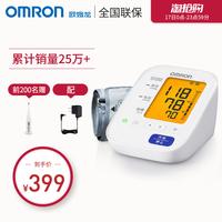Домашний электронный монитор артериального давления Omron U30 верх Тип оружия высокая Точный интеллект полностью автоматическая Измеритель артериального давления