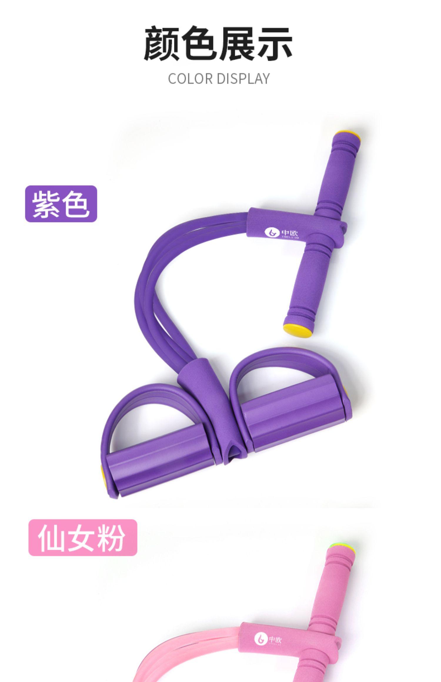 脚蹬拉力神器减肥瘦肚子仰卧起坐辅助器女健身瑜伽器材家用卷腹绳