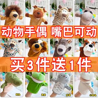 Игрушки и куклы мягкие,  Марионетка игрушка животное перчатки рот может шаг плюш динозавр живот язык марионетка ребенок ребенок успокаивать обучения в раннем возрасте отцовство, цена 207 руб