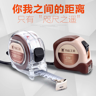 Rado tape measure 5 m steel tape measure 3 meters 7.5 meters 10 meters thick woodworking rice square high precision measuring box ruler