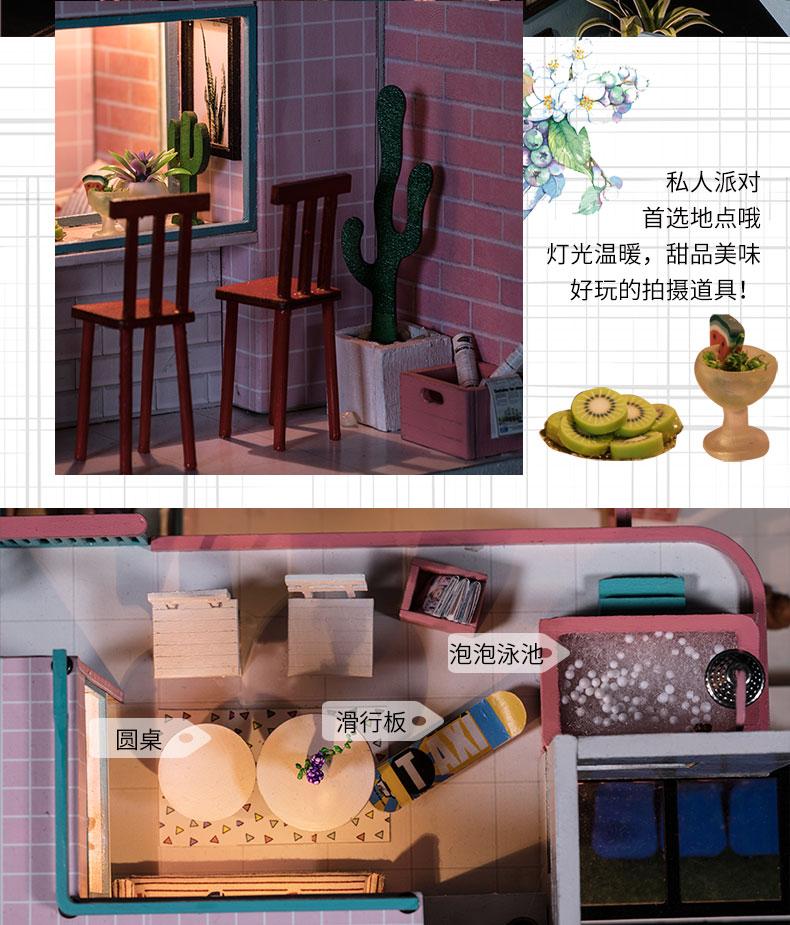 diy小屋大型森林别墅手工制作建筑小房子模型拼装玩具创意礼物女商品详情图