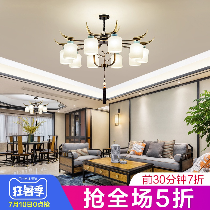 New Chinese Chandelier Light Luxury Dining Room Lamp Villa Chandelier Chinese Style Simple Modern Atmosphere Creative Living Room Lamps,Design Thinking Empathy Map Example