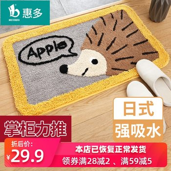 Hui multi-slip bath mats carpet mats doormat bedroom door into the home bathroom home absorbent mats