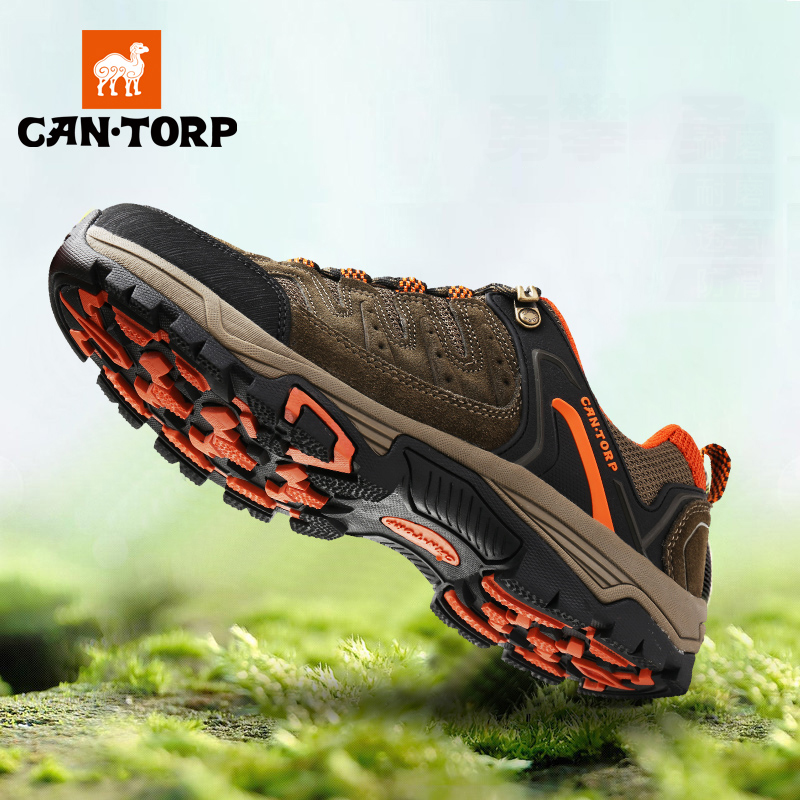 Cantorp camel hiking shoes men spring and summer outdoor breathable  waterproof non-slip wear- 401d93aa374