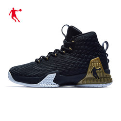 Jordan basketball shoes men's high-top shoes black gold fighting boots 2021 summer new men's shoes breathable sneaker shoes
