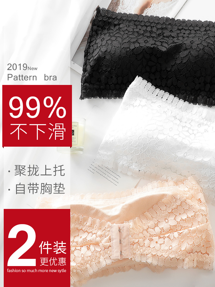 Antarctica bra underwear gathered to prevent the light to collect the milk sexy lace hundred set solid-color women's bra bra