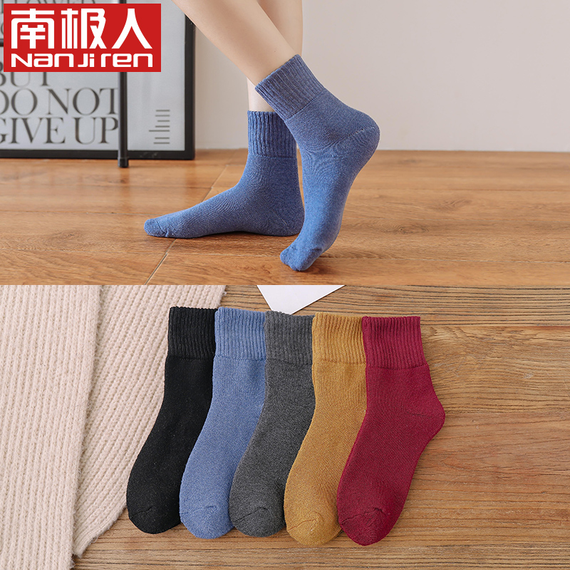 Antarctic socks female cotton socks thickened warm plus velvet autumn winter tube stockings ins tide month sleep socks