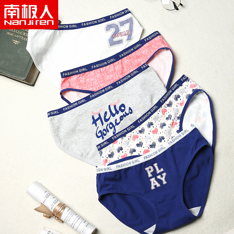 Antarctic people unmarked underwear female cotton 100% cotton antibacterial lumbar large size cute underwear girl triangle pants