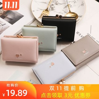 Short wallet female cute Japanese girl heart student Korean version of the simple three-fold small exquisite ultra-thin change