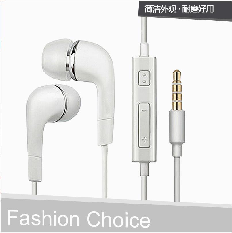 联想ZUK手机耳机重低音入耳式Z1 Z2 pro乐檬3 K3note原装线控带麦