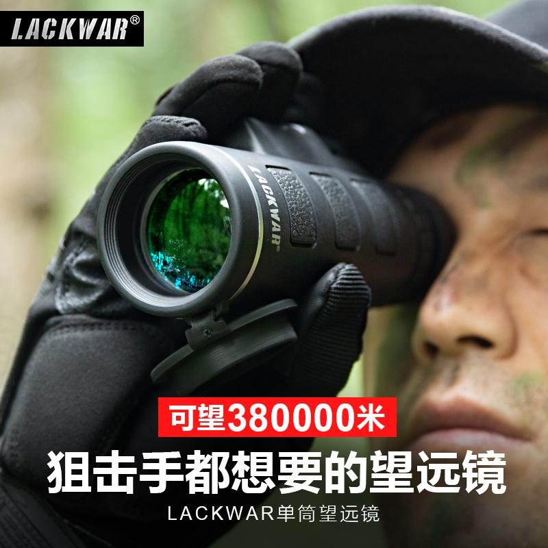 单筒望远镜高倍高清人体夜视狙击手军事用户外专业儿童手机望眼镜
