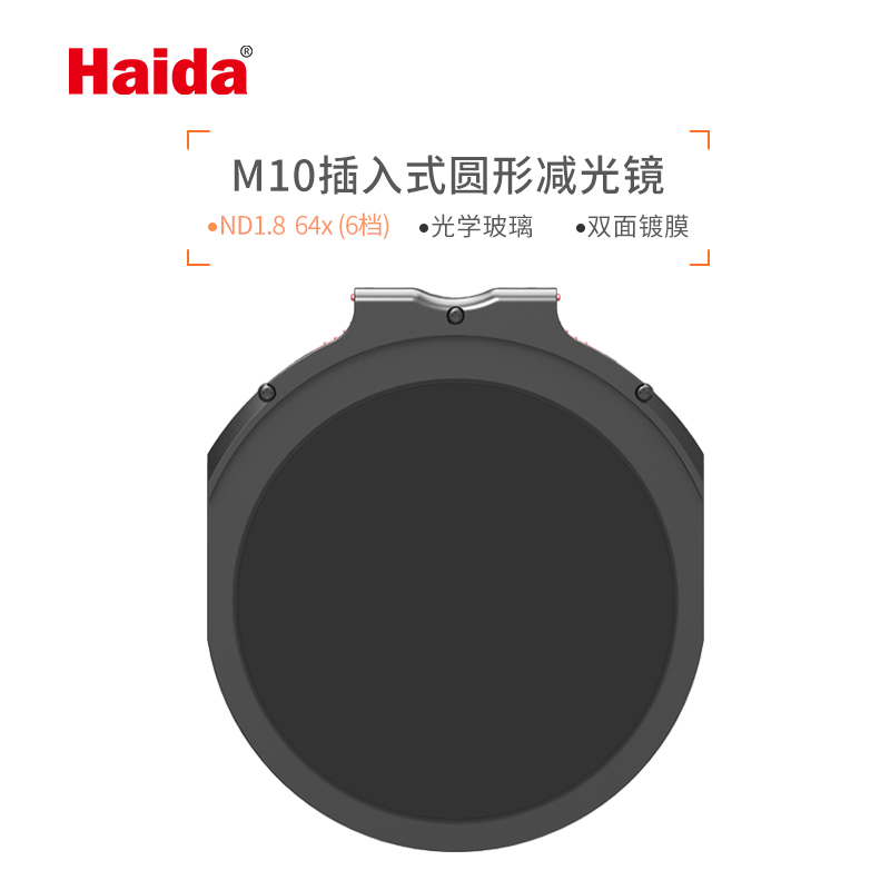 M10 Plug-in Round Nd1.8, 64x Dimming Mirror